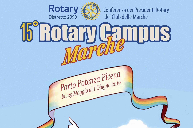 Campus Marche 2019